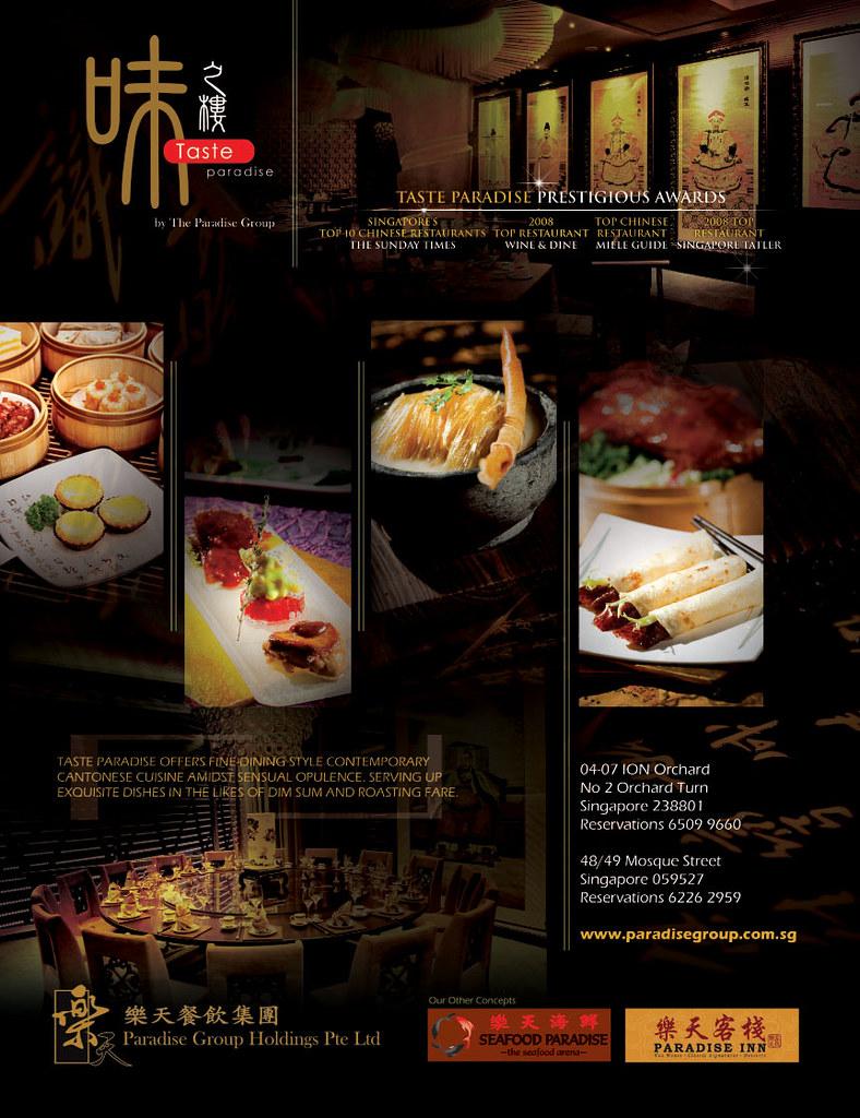 Restaurant magazine ad design youyishicreatives flickr