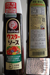Bulldog Worcester Sauce