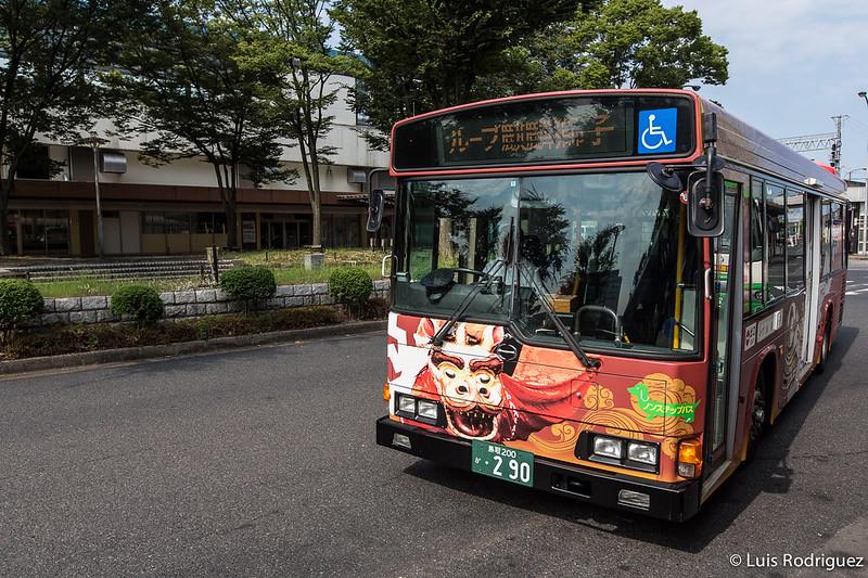 Dunas-arena-Tottori-3