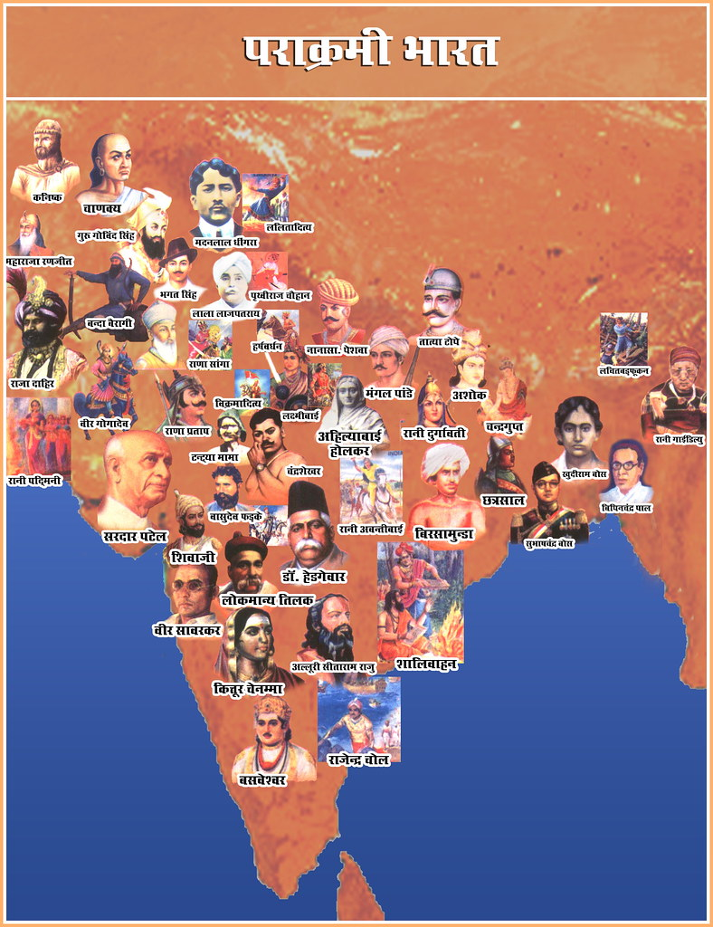 INDIA MAP | Hindutva_way of life | Flickr