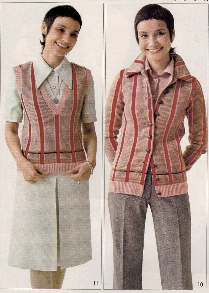 Japanese Fashion, 1972
