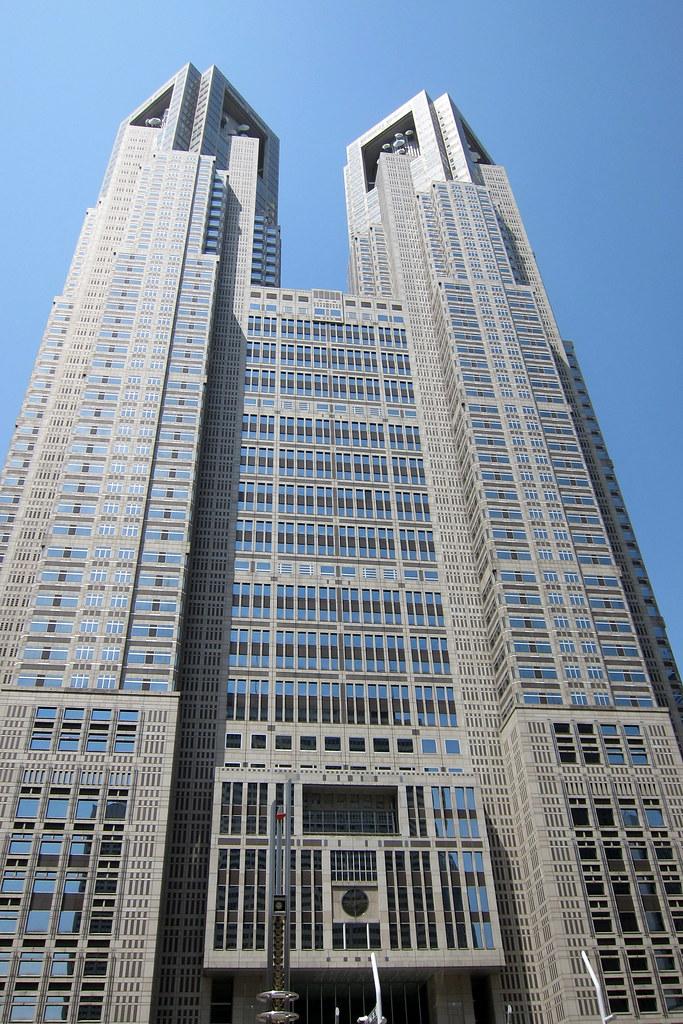 Tokyo Nishi Shinjuku Tokyo Metropolitan Government Buil