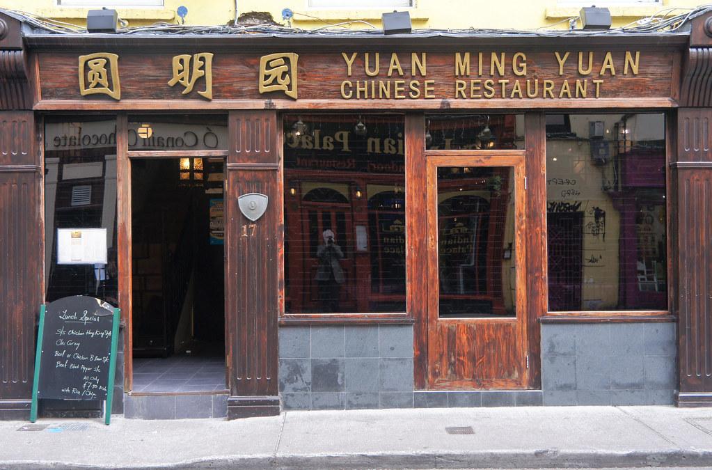 Ming Yuan Restaurant Miami Fl
