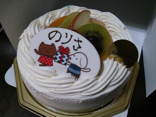 誕生日ケーキのりさバージョン