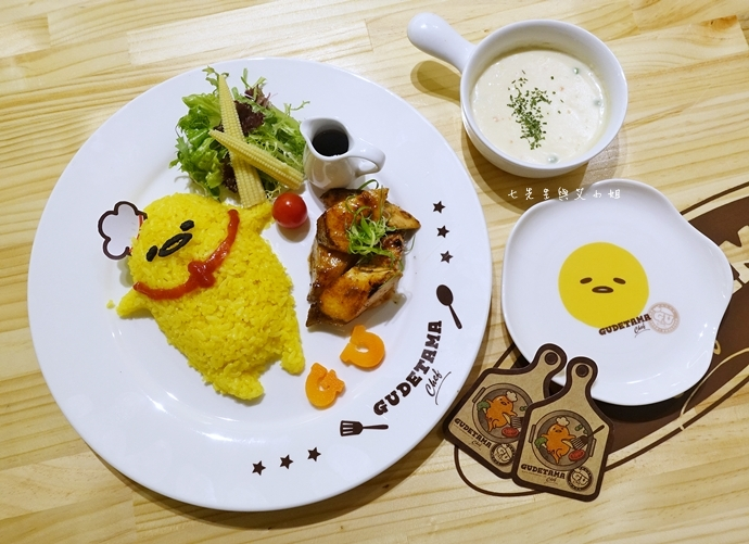 30 Gudetama Chef 蛋黃哥五星主廚餐廳 台北東區美食