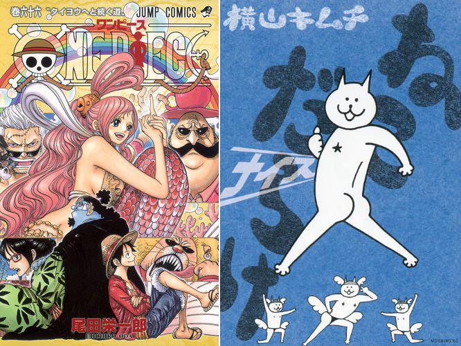 120514(2) - 2012年度『日本漫畫家協會賞』首度頒給《ONE PIECE 航海王》大賞榮耀!7月份新動畫《刀劍神域》推出第二支廣告!