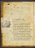 Rolewinck, Werner: Fasciculus temporum - Medieval manuscript waste