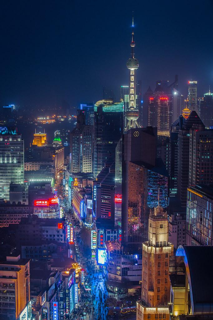 Nanjing Road / Oriental Pearl Tower
