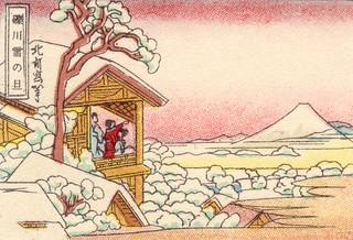 japonjapon013