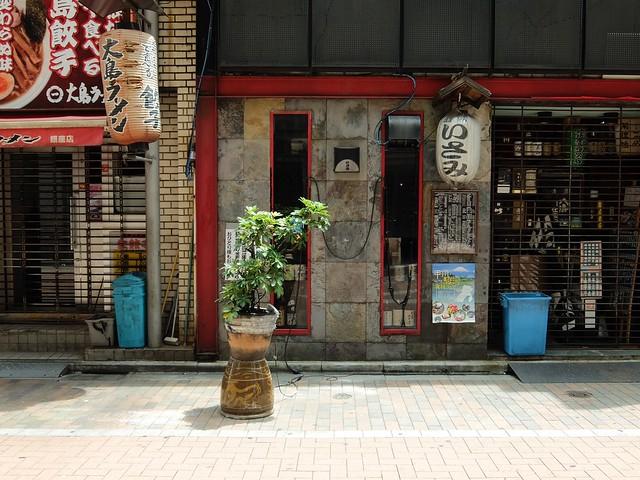 Ginza Tokyo, Japan.