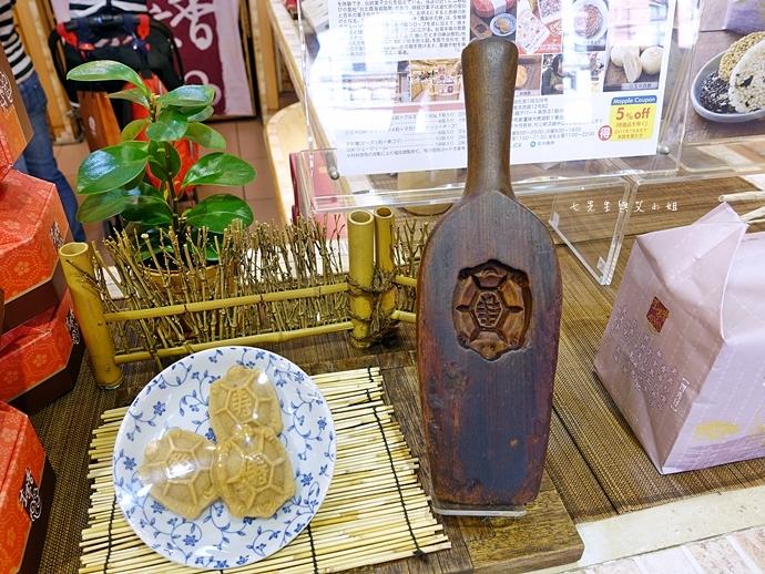 9 李亭香 平西餅 手做課程體驗 餅藝學院