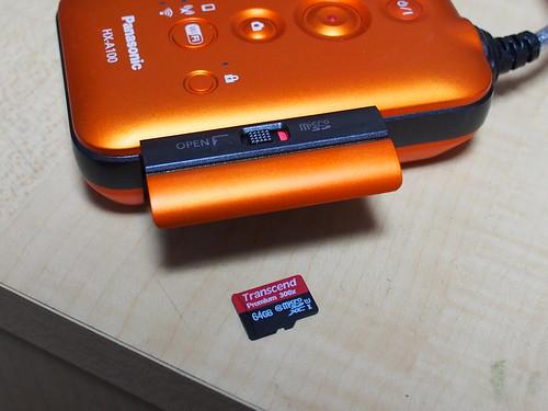 HX-A100 64GB認識ー