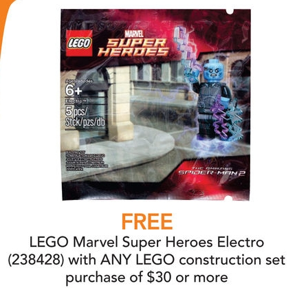 Toys R Us Electro Promotion
