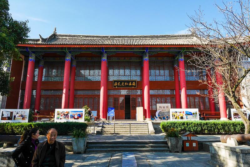 kunming_day6_14