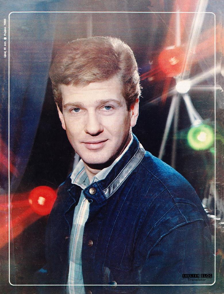 1986年《苏联银幕》封面11