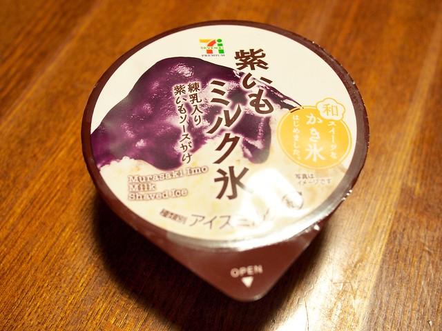 2016.10.17 紫いもミルク氷