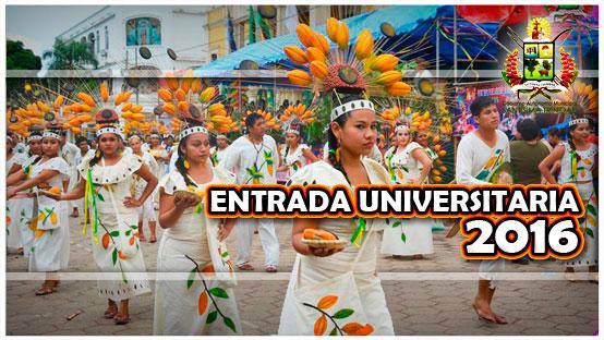 entrada-universitaria-2016