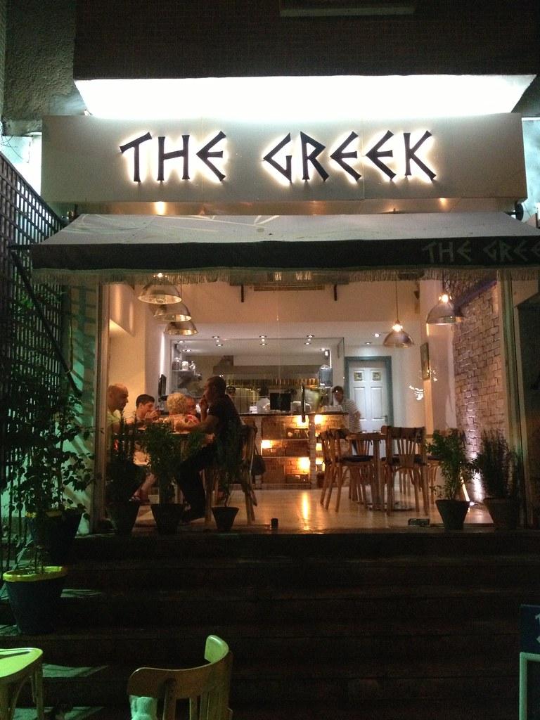 New Greek Restaurant Maidstone