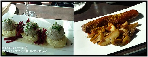 Currywurst ו- כדורי בשר Königsberger