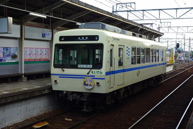 2016/09 叡山電車×NEW GAME! 2016アニメ版ラッピング車両 #32