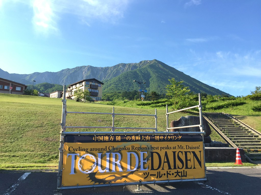 ツールド大山2015 #1