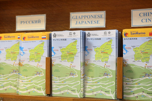 Tourism Office of San Marino
