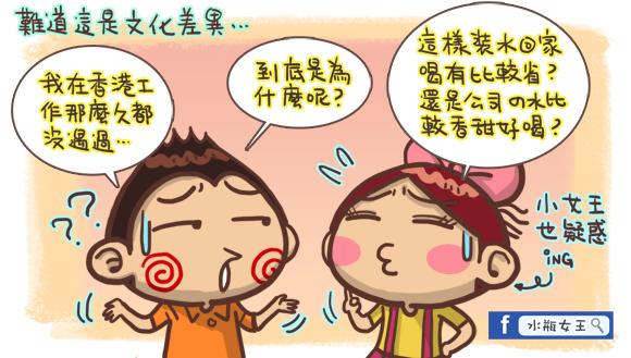 香港人移民台灣工作4