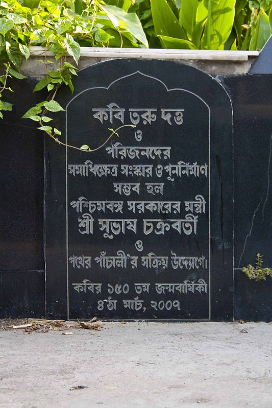 Marbel Plaque of Resotoration of Graves of Dutt Family in Maniktalla Christian Cemetery, Kolkata