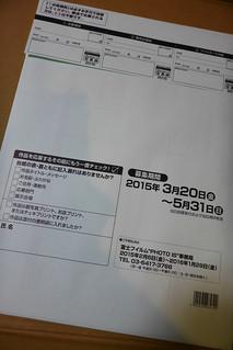 P1000411