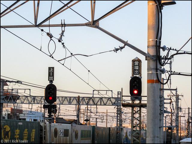 Aikan sign, Freight train.