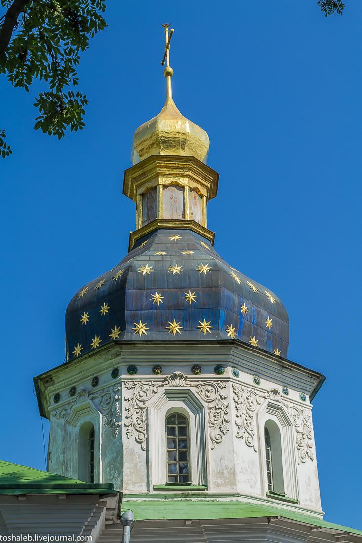 Фоторемиксы_Киев-56