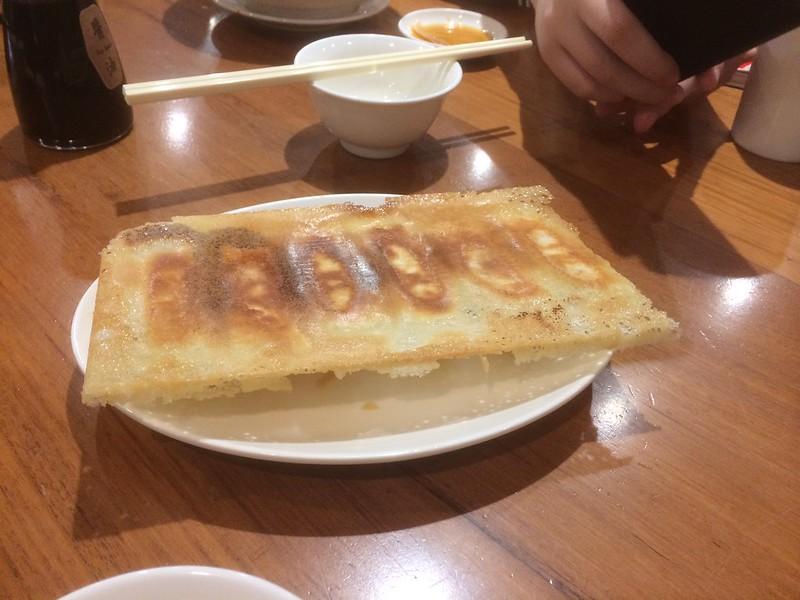 鼎泰豐 エビと豚肉入り焼き餃子