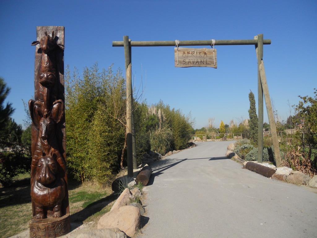 İzmir Doğal Yaşam Parkı(伊茲密爾自然生態公園)