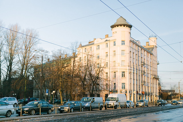 Riga / Latvia / National Library