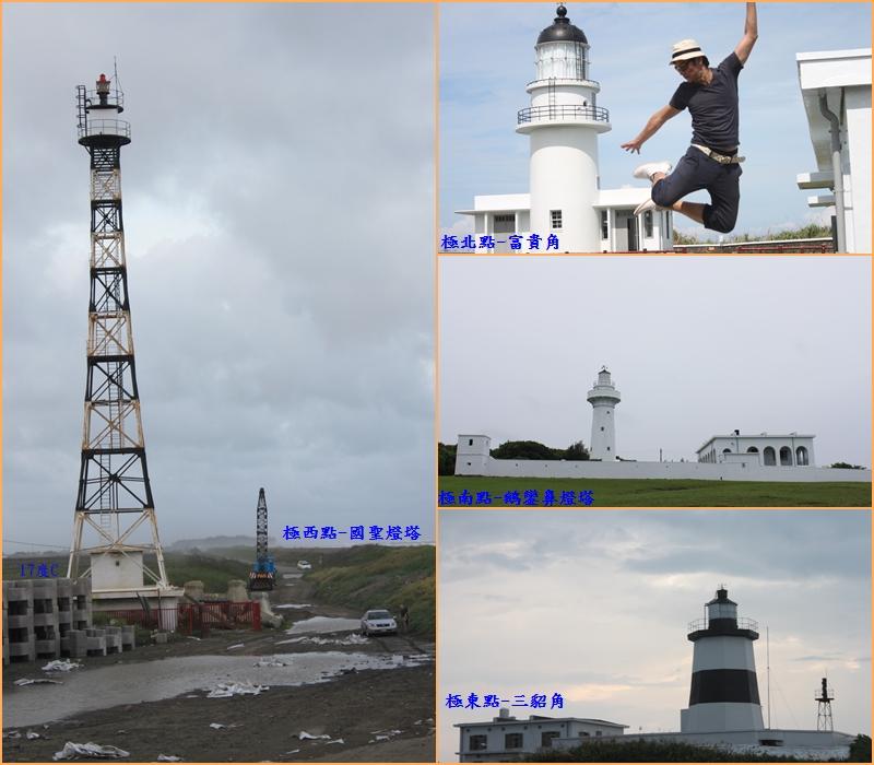 2011-四極點環島