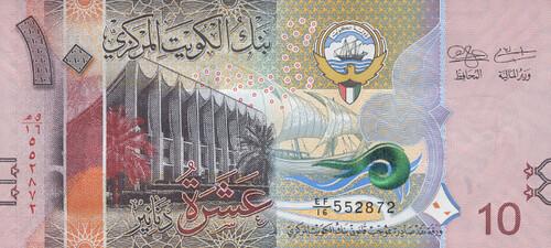 Kuwait's 10 Dinar Note