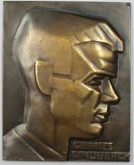 Cubist Lindbergh Medal by Oscar Nemon OBV