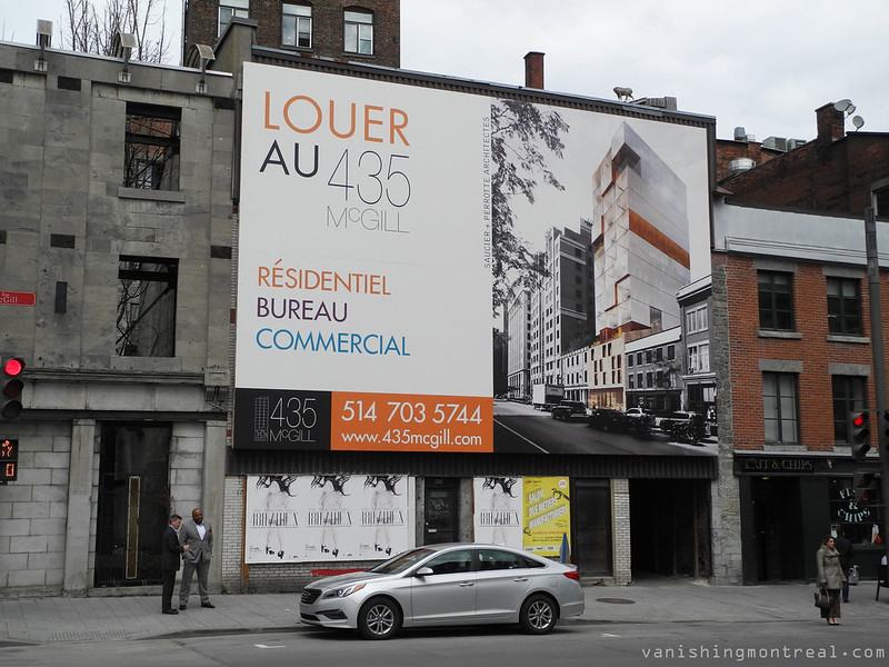 New condo project on McGill 1