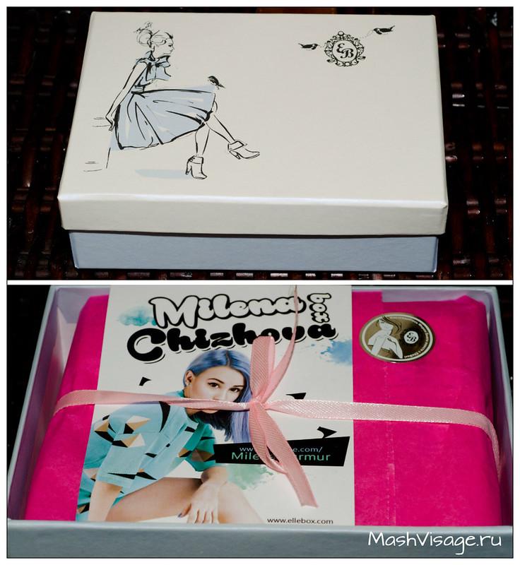 Специальная весенняя коробочка Milena Chizhova & Ellebox