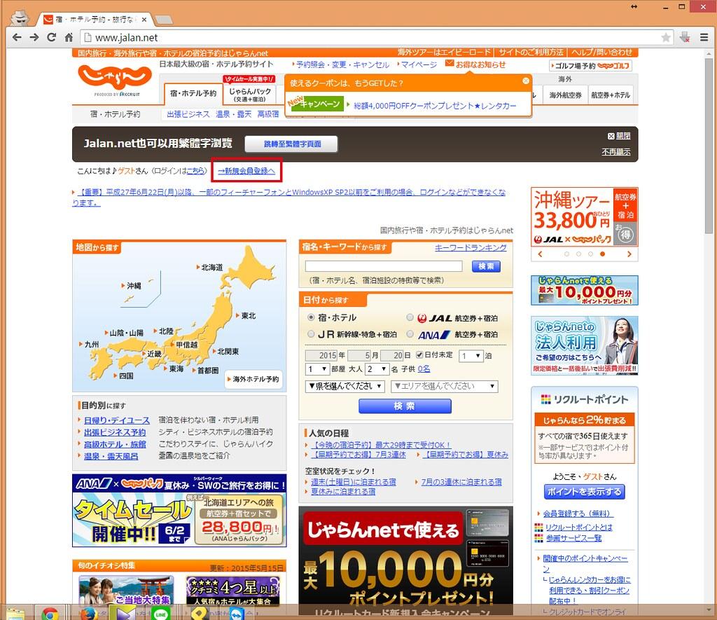 螢幕截圖 2015-05-19 13.45.50