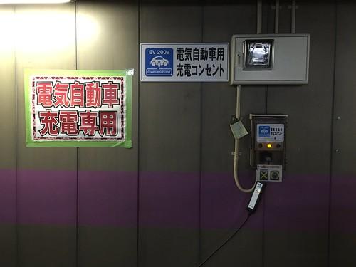 京都御池地下駐車場