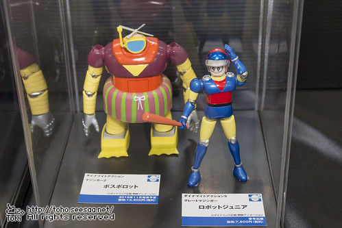 EvoToy2016_New_exhibition-106