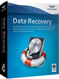 data recovery gratuit