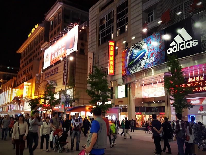 Wangfujing Street Beijing