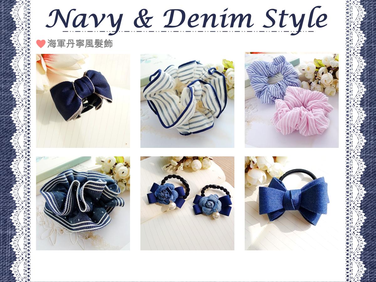 Navy wind DM_2016