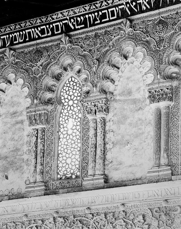 Detalle de la Sinagoga del Tránsito fotografiado por Evelyn Hofer en los años 50 © Evelyn Hofer
