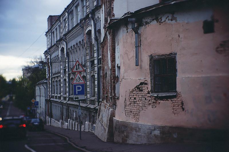 moscow street III