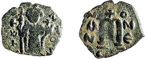 Arab coin1