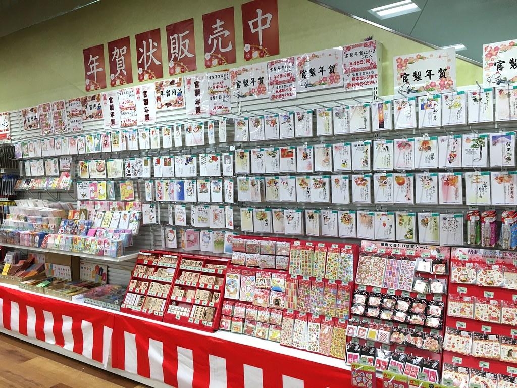 Вяпонии нет публичных домов зато можно сходить в массажный кабинет 0 фотография