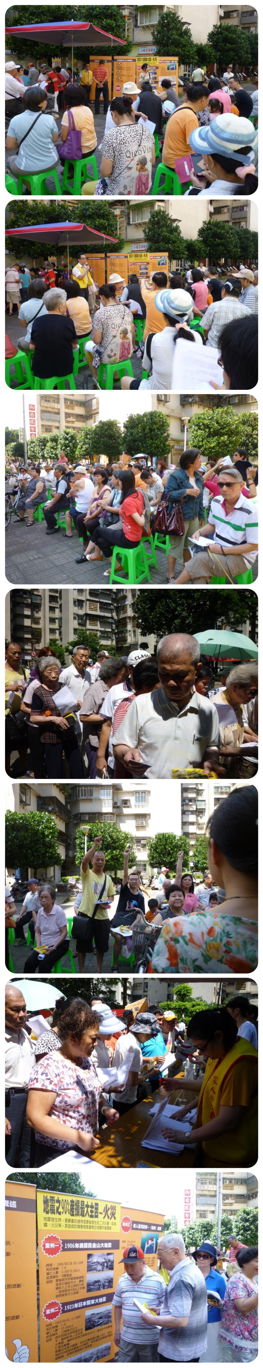 5/16微電腦瓦斯表全國巡迴社區說明會-青年社區活動記錄系列照片,(共2張)